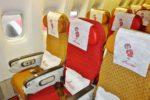 fotele air india