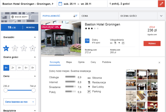 Groningen hotel