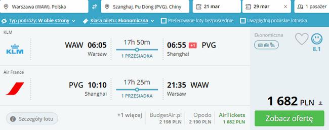 rezerwacja lotów do Szanghaju