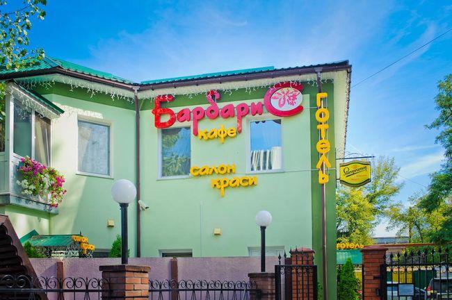 Hotel w Kijowie