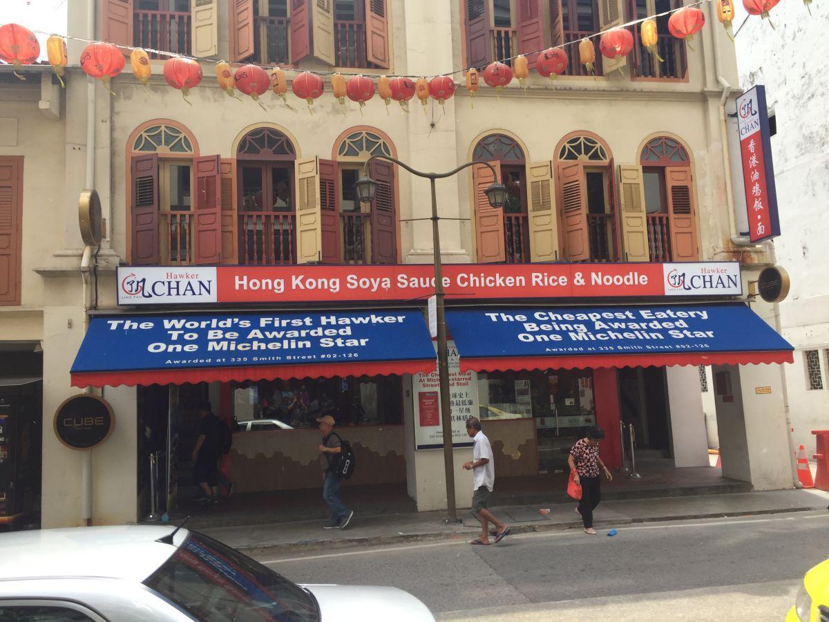 Restuaracja Hawker Chan