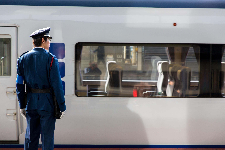 pociąg japonia