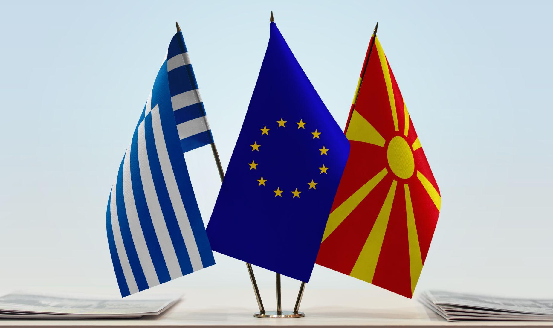 Flaga Macedonii i Grecji