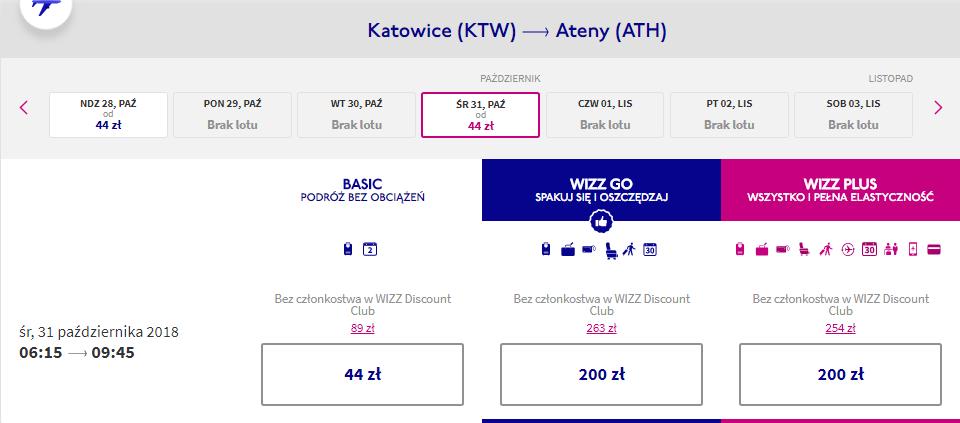 Rezerwacja przelotów z Katowic do Aten