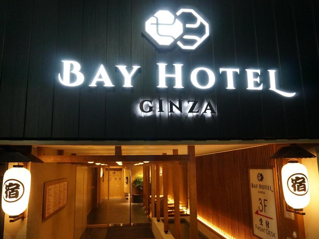 hotel kapsułowy w tokio