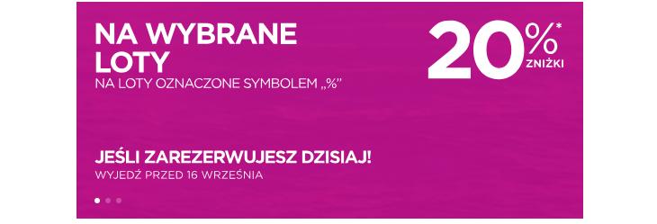 wizz air baner