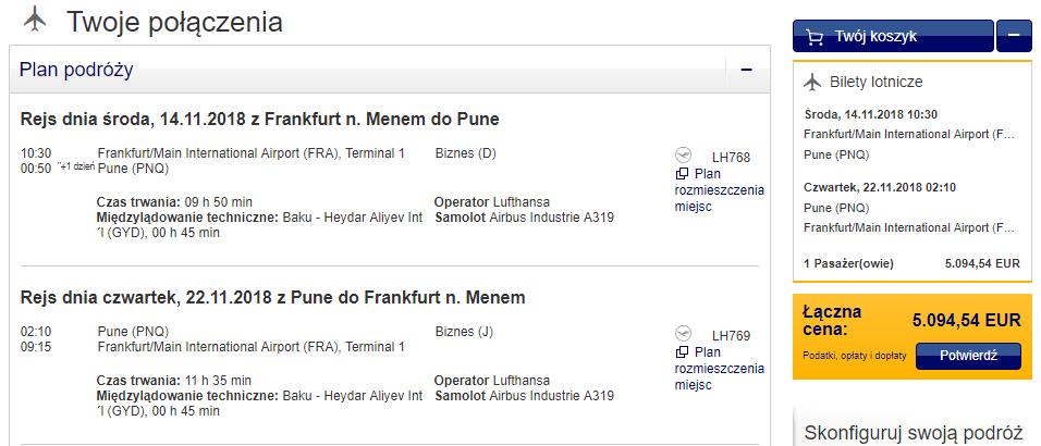 Lot Frankfurt Pune