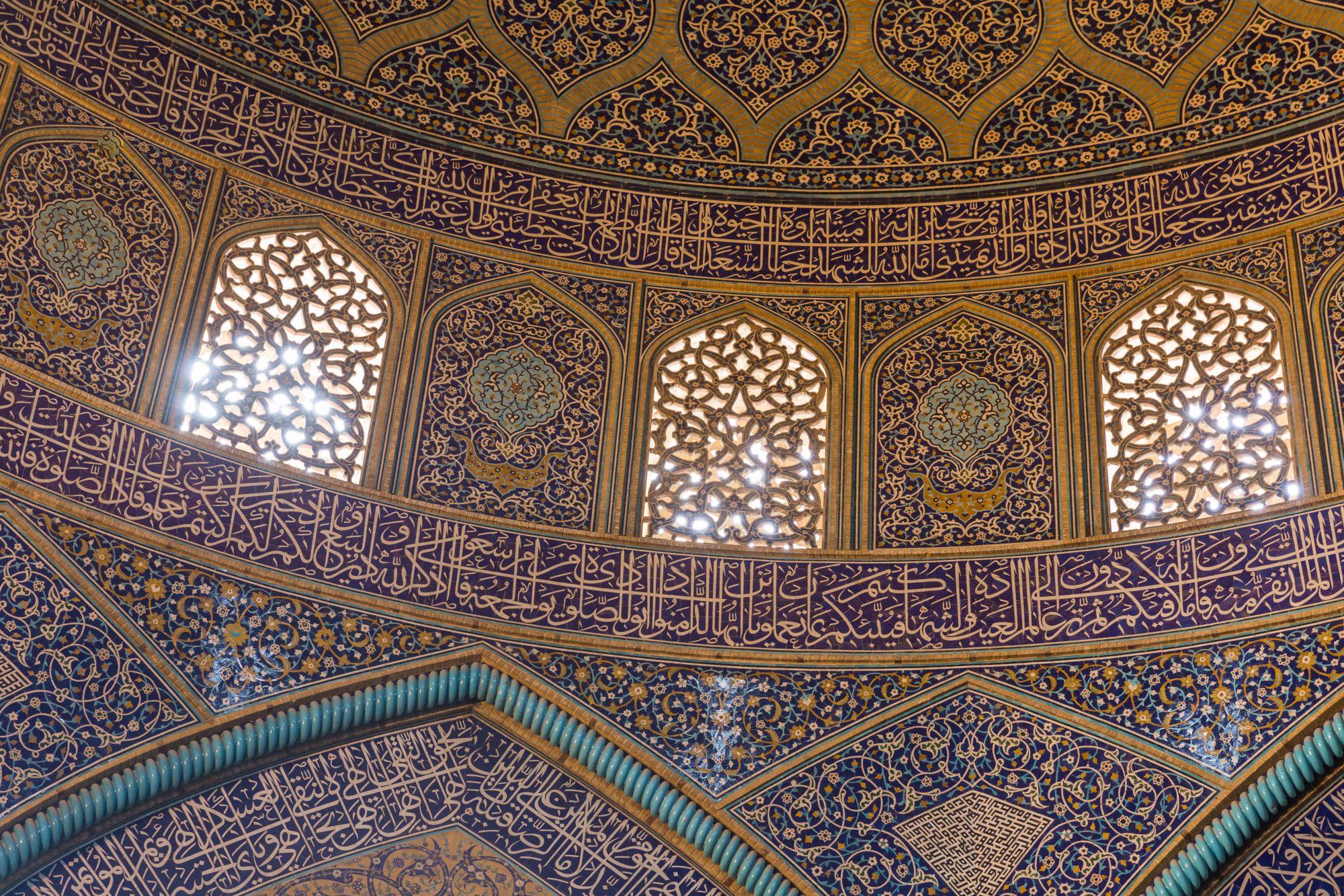 Iran ozdobne wnętrzne