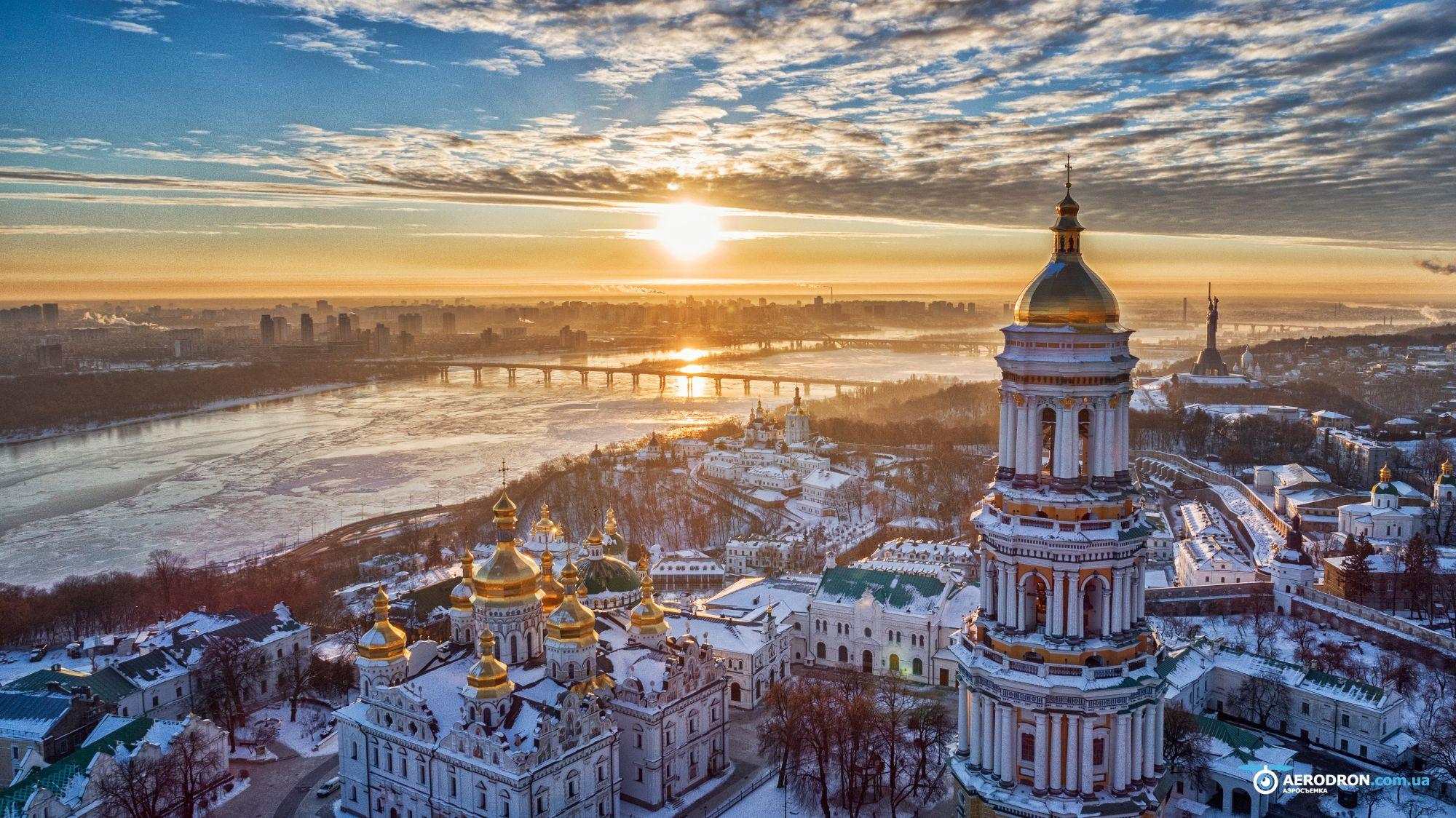 Kijów panorama miasta