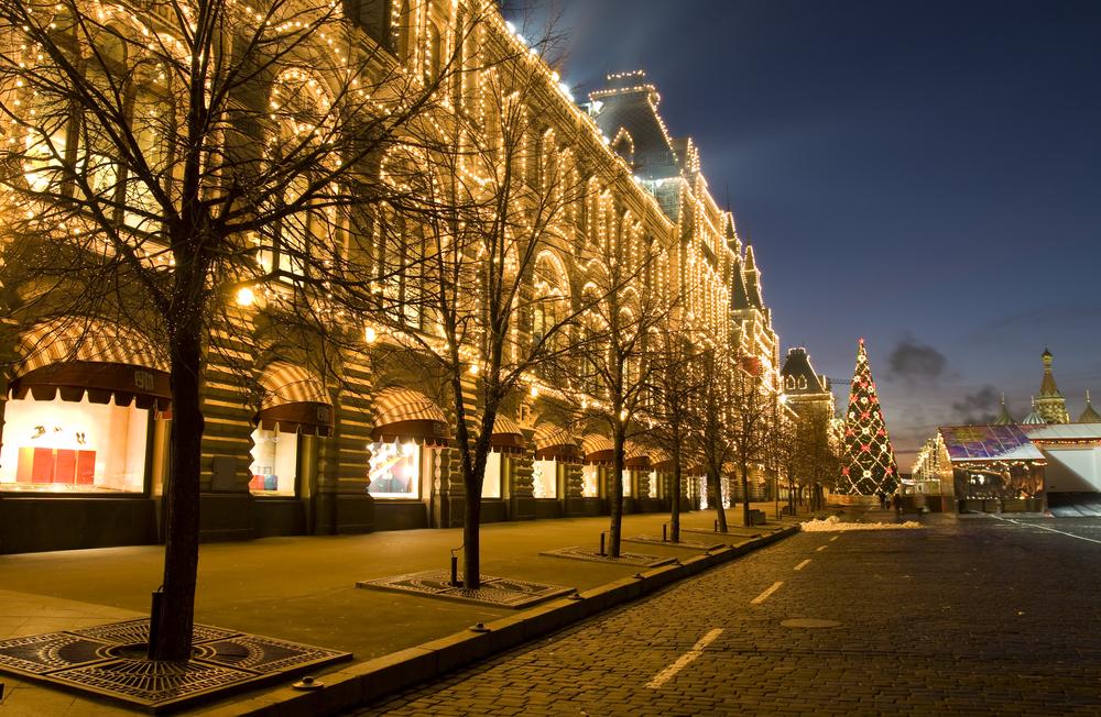 GUM Moskwa