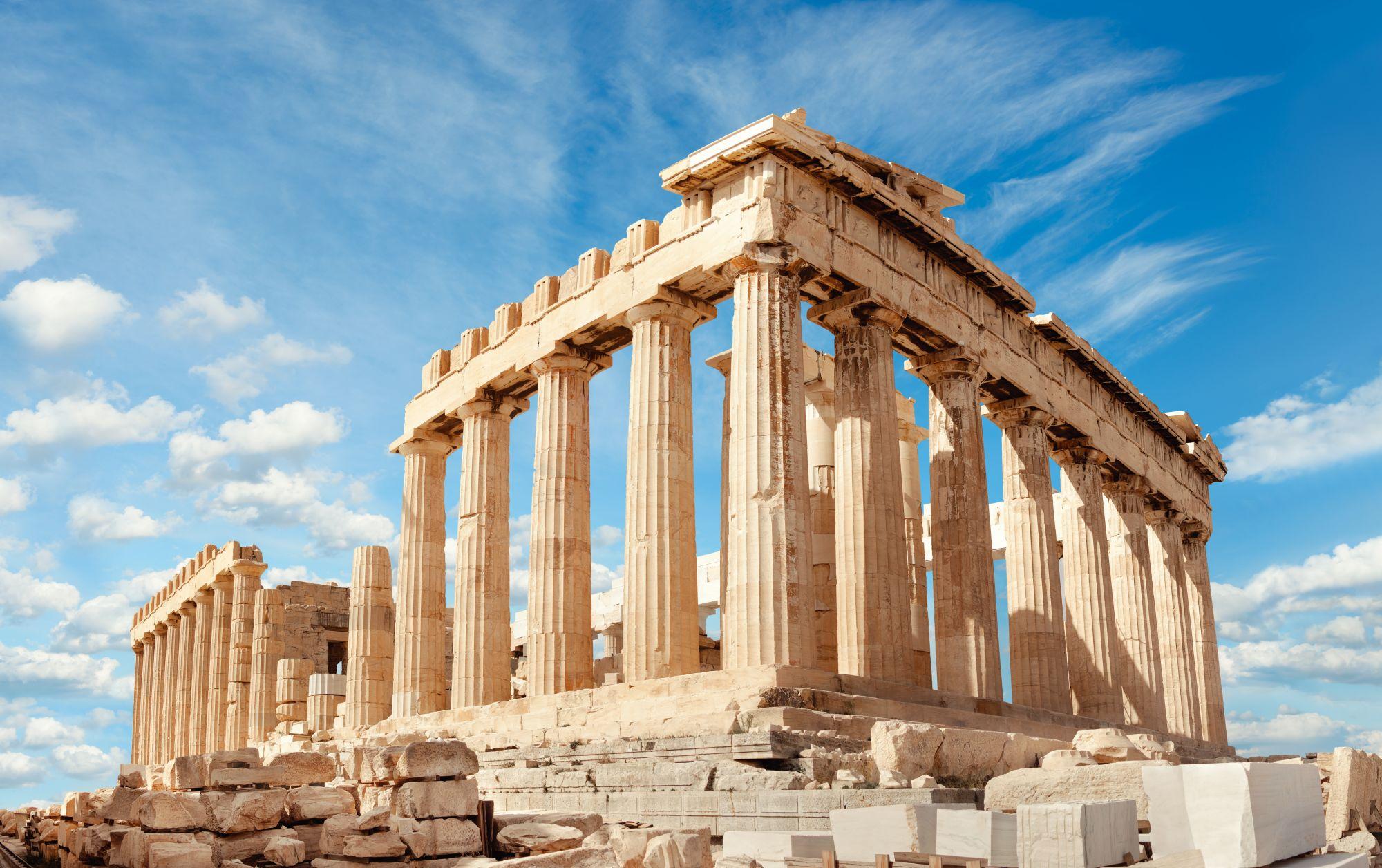 Ateny widok Akropolu