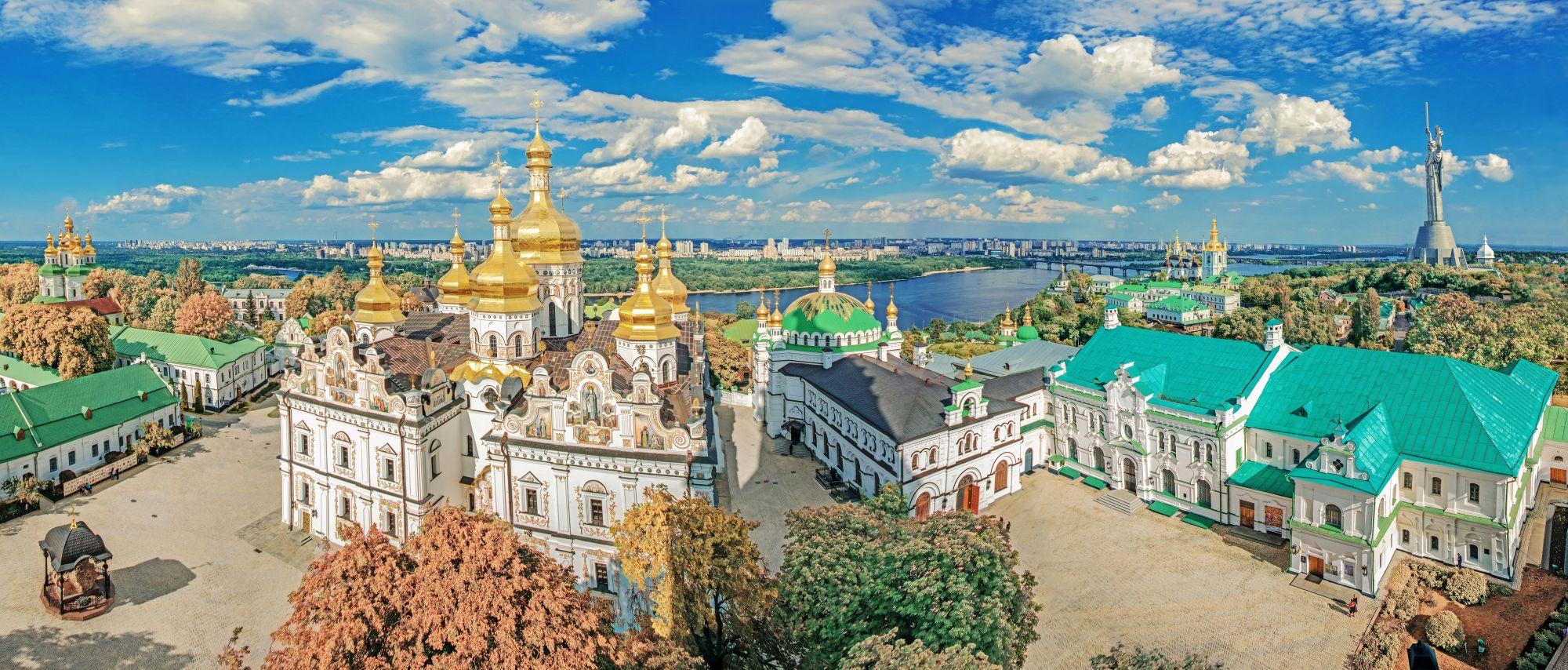 Kijów widok miasta
