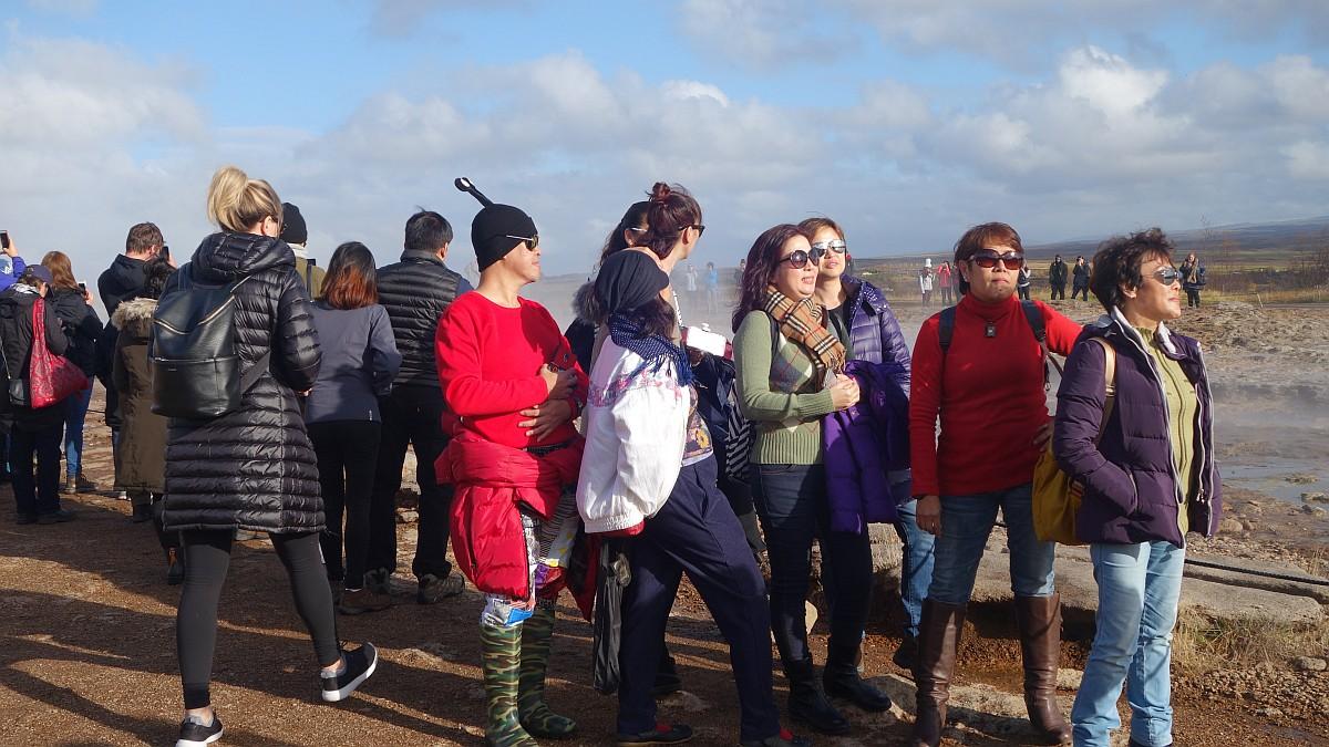 Turyści na Islandii