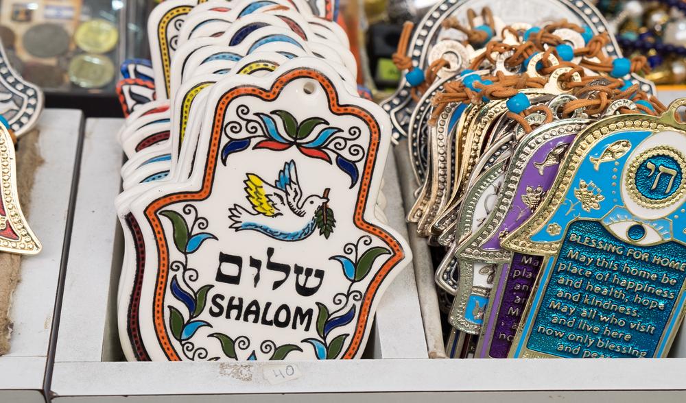 pamiątka z izraela
