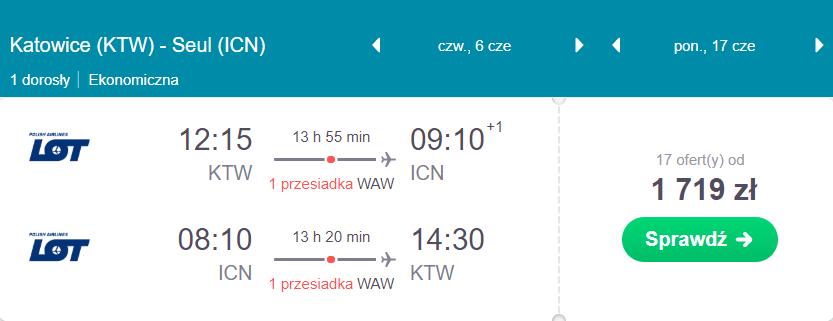 Loty z Katowic do Seulu