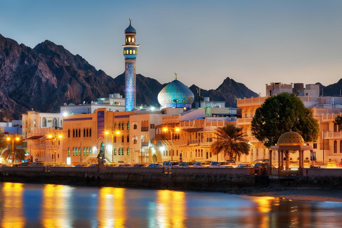 meczet w omanie