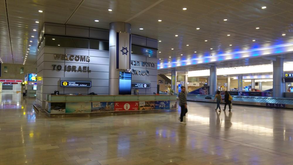 Lotnisko Tel Awiw