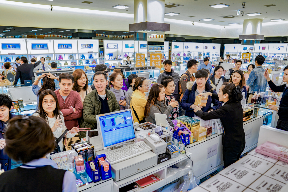 sklep wolnocłowy