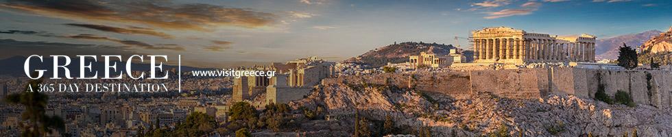 Grecja banner