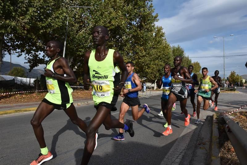 Maraton w Atenach