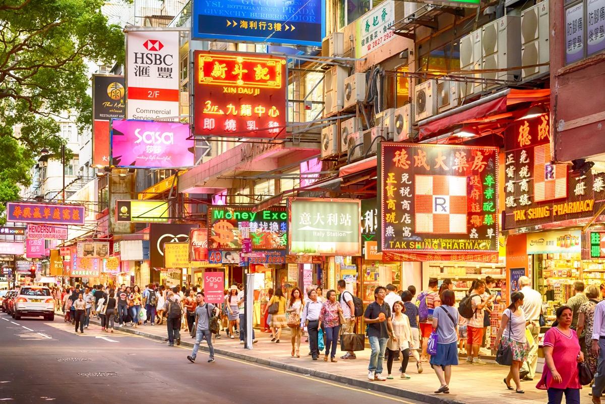ulice hongkongu