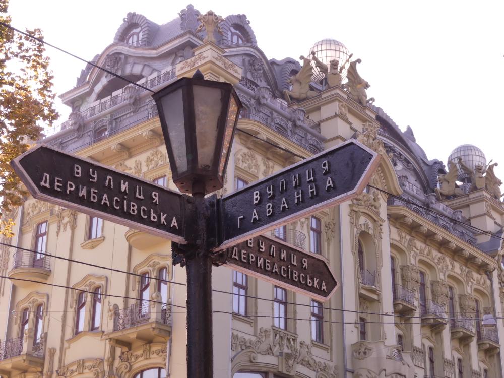 Ulice Odessy
