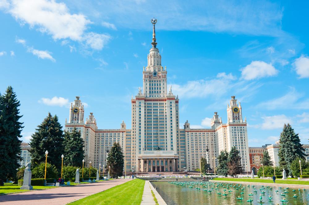 Uniwersytet w Moskwie