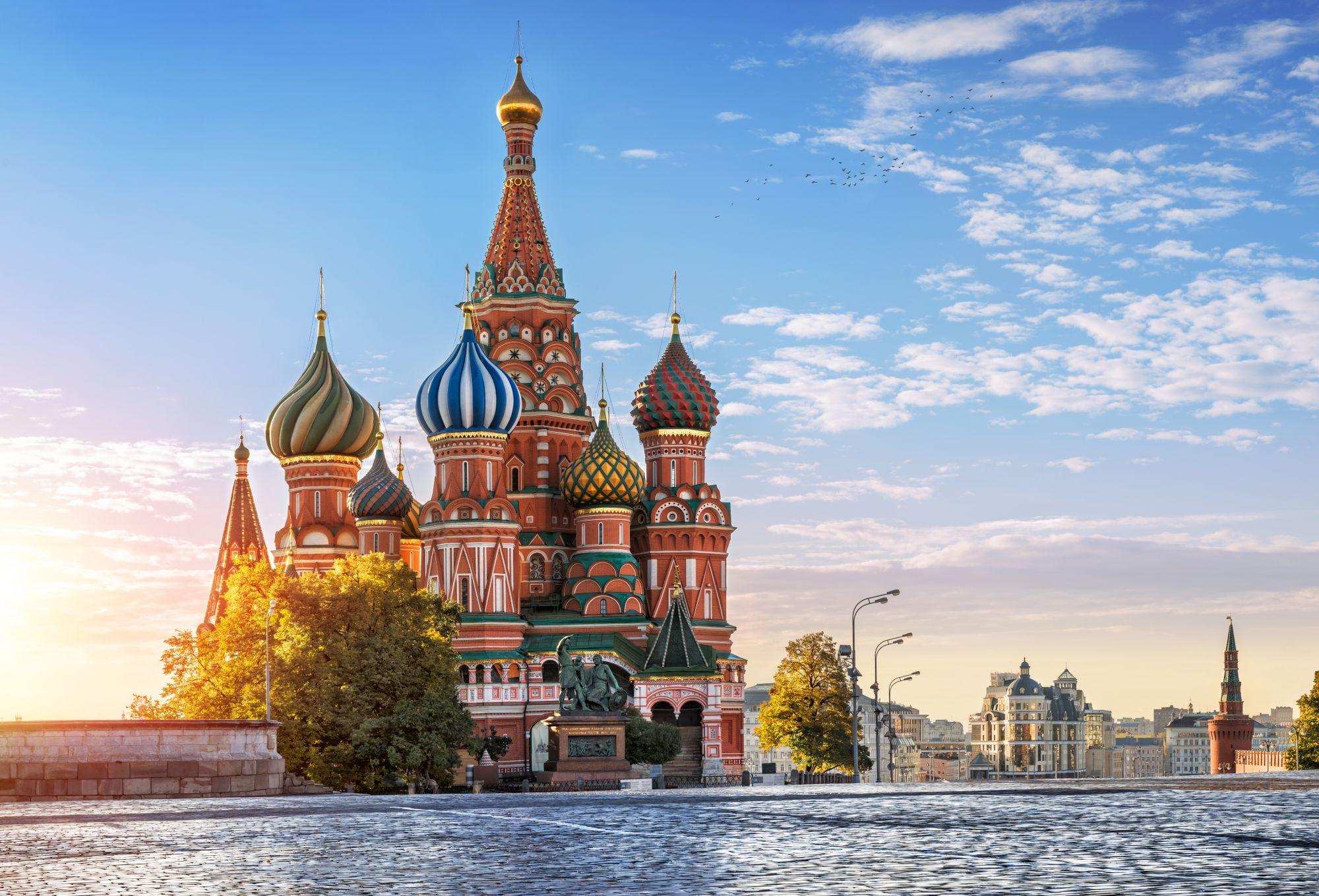Sobór w Moskwie