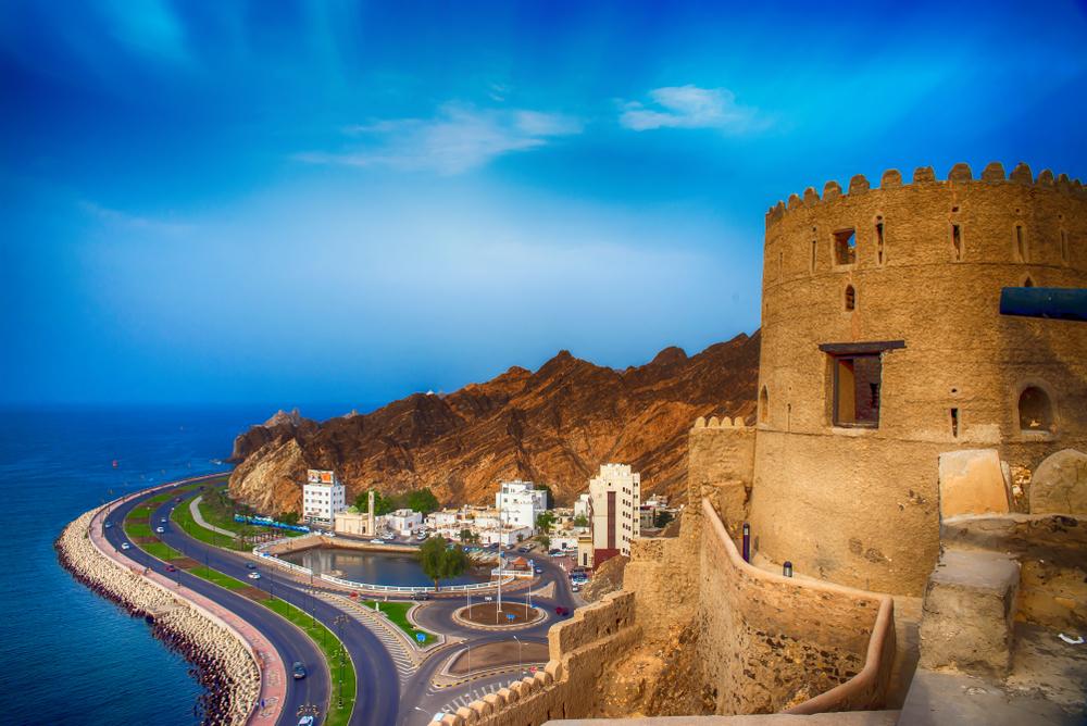 widok Mutrah Corniche