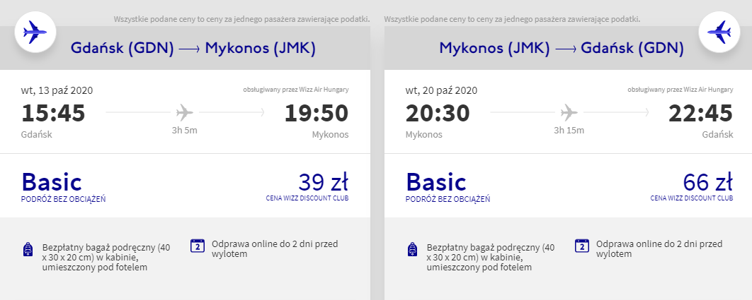 Loty na Mykonos
